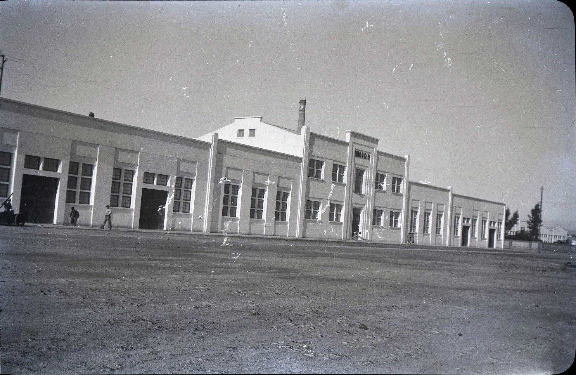 Fábrica Mercantil